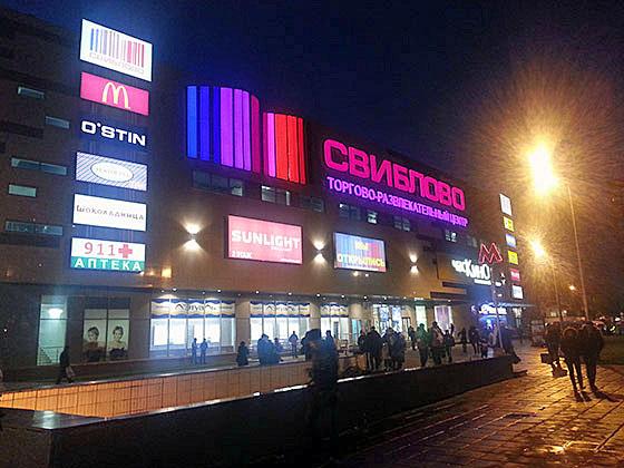 Кинотеатр «Час Кино (Свиблово)» (Москва и область