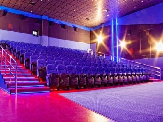 Кинотеатр: Час кино в ТК «Свиблово» - Kinopoisk Ru